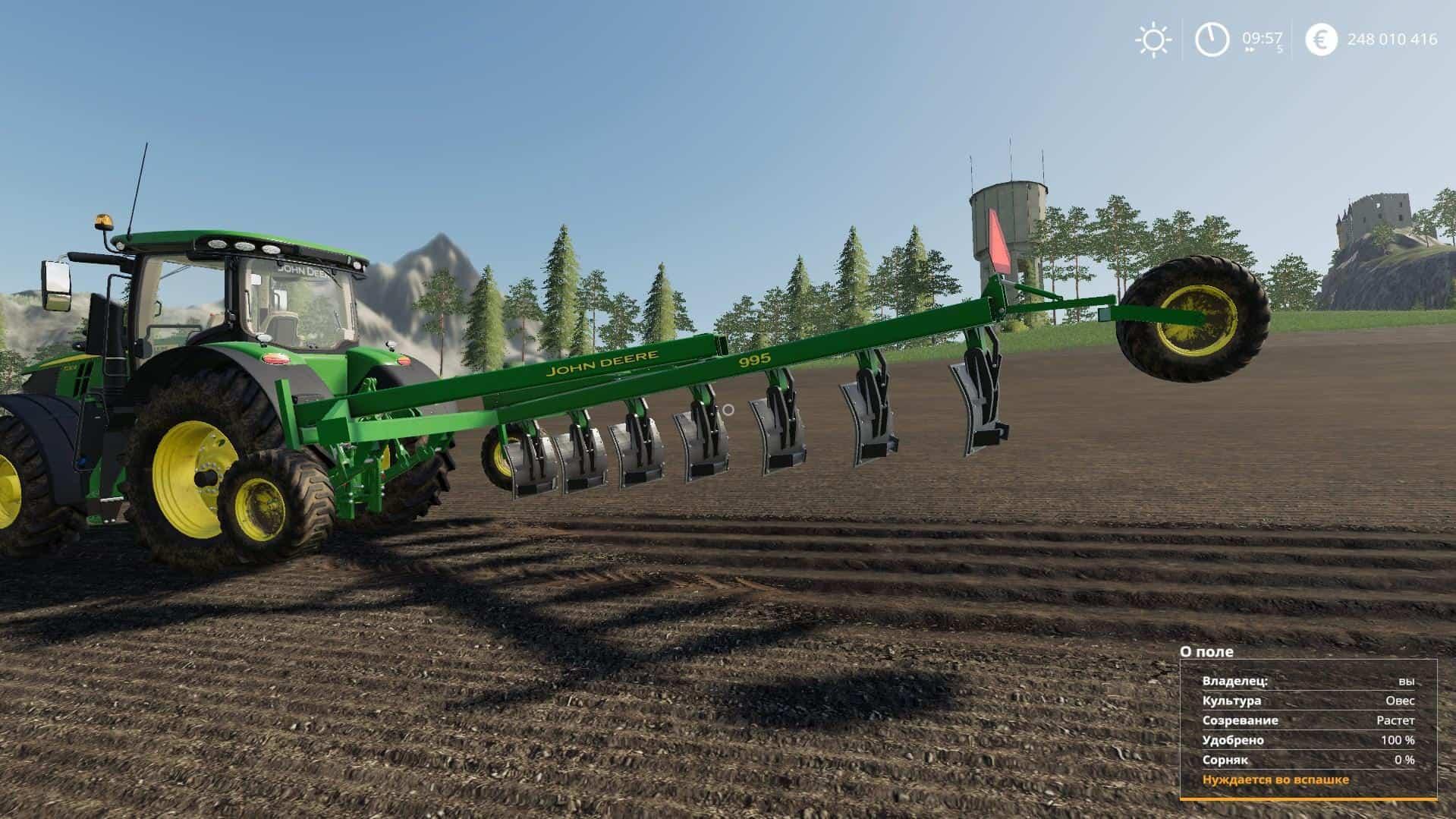 John Deere 995 v1 0 0 0 Mod - Farming Simulator 19 Mod / FS19